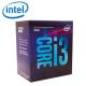 Intel® Core™ i3-8100 Processor