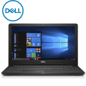 "Dell Inspiron 3585-R541SG-W10 15.6"" FHD Laptop Black (Ryzen 5 2500U, 4GB, 1TB, Intel, W10)"
