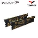 TeamGroup Vulcan TUF 16GB DDR4 Desktop Ram ( Kit of 2 )