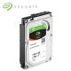 "Seagate FireCuda 2.5"" SATA Internal Solid State Hybrid Drive"