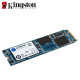 "Kingston UV500 SATA 2.5"" SSD"
