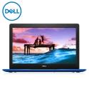 """Dell Inspiron 15 3580-85822G-W10 15.6"""" FHD Laptop Blue ( i7-8565U, 8GB, 2TB, R520 2GB, W10 )"""