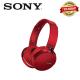 Sony MDR-XB950B1 EXTRA BASS™ Wireless Headphones
