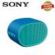 Sony SRS-XB01 XB01 EXTRA BASS™ Portable BLUETOOTH® Speaker