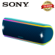 Sony SRS-XB31 EXTRA BASS™ Portable BLUETOOTH® Speaker