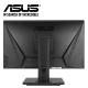 "Asus VG278QR 27"" FHD Gaming Monitor"