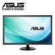 "Asus VP228HE 21.5"" FHD Gaming Monitor"