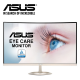 "Asus VZ27VQ 27"" FHD Eye Care Curved Monitor"