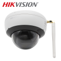 Hikvision DS-2CD2121G1-IDW1 2MP IR Fixed Network Dome Camera