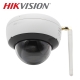 Hikvision DS-2CD2141G1-IDW1 4MP IR Fixed Network Dome Camera