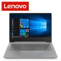 """Lenovo Ideapad 330s-14IKB 81F4018MMJ 14"""" FHD Laptop Platinum Grey ( i5-8250U, 4GB, 1TB+16GB, Radeon 535 2GB, W10 )"""