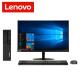 Lenovo ThinkCentre M720S 10STS0PD00 SFF Desktop PC ( i5-8500, 4GB, 1TB, Intel, W10Pro )