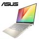 "Asus Vivobook S13 S330F-AEY102T 13.3"" FHD Laptop Metal Gold ( i3-8145U, 4GB, 256GB, Intel, W10 )"