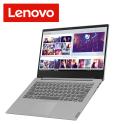 "Lenovo Ideapad S340-14IWL 81N7003NMJ 14"" FHD Laptop Sandy Pink ( i5-8265U, 4GB, 512GB SSD, MX230 2GB, W10 )"