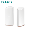 D-Link COVR-2202 AC2200 MU-MIMO Tri Band Whole Home Wi-Fi Mesh System