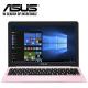 "Asus Vivobook E203M-AHFD031T 11.6"" Laptop Pink ( Celeron N4000, 4GB, 500GB, Intel, W10 )"