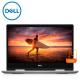 """Dell Inspiron 5491-5182MX2G-FHD 14"""" FHD Touch 2in1 Laptop Silver ( i5-10210U, 8GB, 256GB, MX230 2GB, W10 )"""