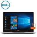"""Dell Inspiron 7391-5185SG-W10 13.3"""" FHD Touch 2in1 Laptop Silver ( i7-10510U, 8GB, 512GB, Intel, W10 )"""