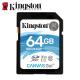 Canvas GO SD : SDHC/SDXC SD Card Class 10