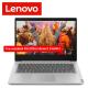"""Lenovo Ideapad S145-14AST 81ST005KMJ 14"""" Laptop Grey ( A6-9225, 4GB, 256GB SSD, ATI, W10 )"""