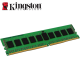 Kingston 4GB/8GB/16GB DDR4 2666MHz Module Ram