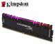 Kingston HX432C16PB3A 8GB/16GB 3200MHz DDR4 CL16 DIMM HyperX FURY RGB Ram