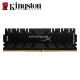 Kingston HyperX Predator HX440C19PB3 8GB 4000MHz DDR4 CL19 DIMM XMP Ram