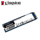 Kingston SA2000M8 A2000 M.2 2280 NVMe PCIe Solid State Drives SSD