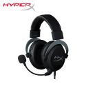 Kingston HyperX Cloud II Gaming Headset - Gun Metal