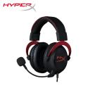Kingston HyperX Cloud II Gaming Headset - Red
