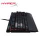 Kingston HyperX Alloy Elite RGB Mechanical Gaming Keyboard