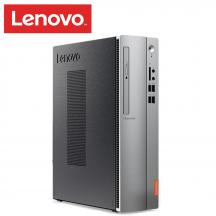 Lenovo Ideacentre 510S-07ICB 90K8005SMI Desktop PC ( i5-8400, 4GB, 1TB, Intel. W10H)