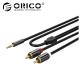 OricoAM‐MRC1‐20 3.5mmtoDualRCAPortsAudioCables