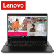 "Lenovo ThinkPad X390 20Q0S05300 13.3"" Laptop ( i5-8265U, 8GB, 256GB, Intel, W10P )"