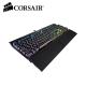 Corsair K70 RGB MK.2 Cherry MX Red Mechanical Gaming Keyboard