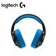 Logitech G233 Prodigy Wired Gaming Headset