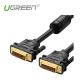 UGREEN 11607 DVI-D 24+1 Dual Link Video Cable