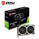MSI GTX 1660 SUPER Ventus XS OC 6GB GDDR6 Graphic Card