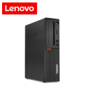 Lenovo ThinkCentre M720e 11BDS02R00 SFF Desktop PC ( i5-9400, 4GB, 1TB, Intel, W10P )