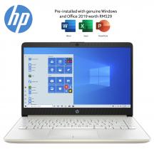 HP 14s-cf3092TU 14'' Laptop Natural Silver ( i3-1005G1, 8GB, 512GB SSD, Intel, W10, HS )