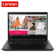 Lenovo ThinkPad X13 Gen 1 20T2S10H00 13.3'' FHD Laptop ( i5-10210U, 8GB, 256GB SSD, Intel, W10P )