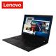 Lenovo ThinkPad T14 Gen 1 20S0008CMY 14'' FHD Laptop ( i5-10210U, 8GB, 256GB SSD, Intel, W10P )