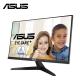 Asus VY249HE 23.8'' FHD 75Hz Monitor ( VGA, HDMI, 3 Yrs Wrty )
