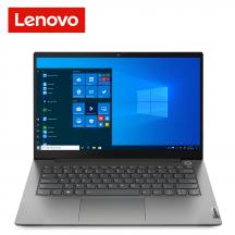 Lenovo ThinkBook 14 G2 ITL 20VD003HMJ 14'' FHD Laptop Mineral Grey ( i5-1135G7, 8GB, 512GB SSD, Intel, W10P )