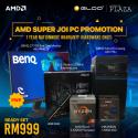 [DIY AMD SUPER SALE] AMD Ryzen 3 3200G DIY Desktop PC Set - Suitable for Student / Basic Work