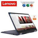 Lenovo Yoga 6 13ALC6 82ND003KMJ 13.3'' FHD Touch Laptop Abyss Blue ( Ryzen 7 5700U, 16GB, 1TB SSD, ATI, W10, HS )