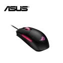 ASUS ROG Strix Impact II Electro Punk Ergonomic Gaming Mouse P512