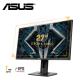 "ASUS TUF VG279QR 27"" FHD 165Hz FreeSync Gaming Monitor ( 1ms MPRT, Shadow Boost, DP, HDMI, 3 Yrs Wrty )"
