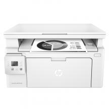 HP LaserJet Pro MFP M130a Printer (Print, Copy, Scan, USB Printing)